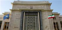 دولت زیان بانک های نظامی را با چاپ پول جبران نمی کند