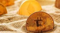 دستور قطع فوری خرید و فروش رمز ارزها