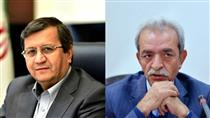 ۶ پیشنهاد ارزی اتاق ایران به بانک مرکزی