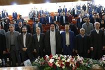 چهارمین همایش مالی اسلامی آغاز شد