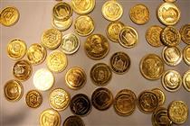 قیمت سکه طرح جدید ۱۱ میلیون و ۷۲۰ هزار تومان