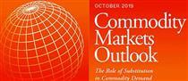 چشمانداز ۵ بازار تا ۲۰۲۰