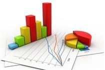 رشد اقتصادی ۶ ماهه ۴.۵ درصد شد