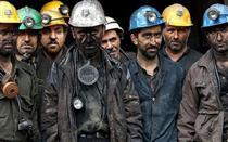افزایش دستمزد کارگران در سال آینده چند درصد است؟