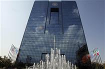 روایتی متفاوت ازاستقلال بانک مرکزی