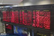 کاهش ۴۲ درصدی ارزش معاملات اوراق مسکن در فرابورس