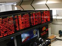 احتمال عرضه بلوکی سهام بهپرداخت ملت