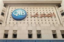 قطر قوانین بانکداری را برای اتباع خارجی تسهیل کرد