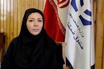 تاسیس دفتر مستقل  صندوق ضمانت در عراق