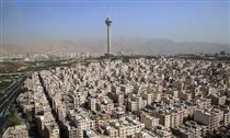 تورم ۱۱.۶درصدی قیمت مسکن تهران در خرداد