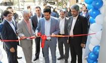 ساختمان جدیدبیمه سرمد در شهر اصفهان افتتاح شد