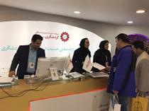 معرفی خدمات ارزی بانک گردشگری در نمایشگاه گردشگری