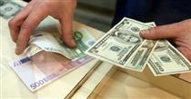 وزن دلار ایرانیها