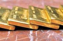 پیشبینی کیتکو از قیمت طلا در هفته جاری