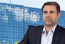 چرا حساب بانکی ایرانیان در انگلیس بسته شد؟