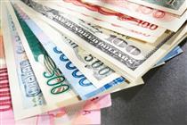 اشتیاق بانک های مالزیایی برای افتتاح حساب به رینگیت