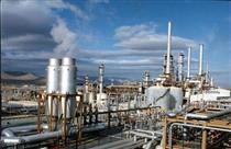 عرضه محصولات پالایش نفت کرمانشاه در بورس انرژی