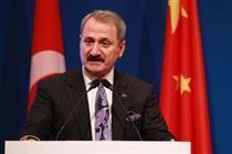 مدیر بانک ترکیه متهم به همکاری با ایران شد