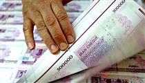 بدهی دولت به بانک مرکزی پول ملی را بیارزشتر میکند