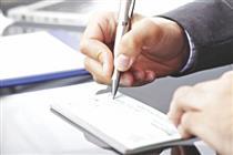 آییننامه اجرایی قانون ماده ۵ مکرر قانون چک بازنگری شد