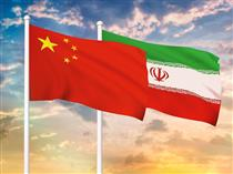 ایران در همکاری با چین باید چه ملاحظاتی را در نظر بگیرد؟