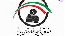 استمهال پرداخت بدهی محکومین رانندگی مازندران و گلستان