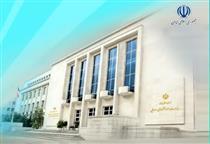 رتبه برتر جشنواره شهید رجایی به وزارت اقتصاد رسید