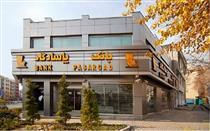 واریز وام یک میلیون تومانی برای ۹۹ هزار مشتری در بانک پاسارگاد