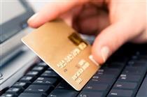 توضیح بانک مرکزی درباره محدودیت در تعداد تراکنش های کارت به کارت