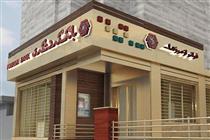 بانک گردشگری رتبه سوم بانکداری اسلامی را کسب کرد
