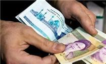 تعیین «مزد منطقهای» برای سال ۹۶ منتفی شد