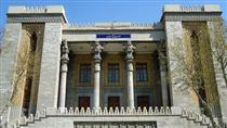 تشکیل معاونت دیپلماسی اقتصادی در وزارت خارجه