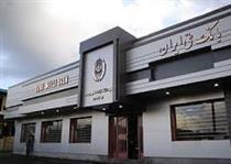 تور معماری بانک ملی ایران، از بازار تا دانشگاه برگزار شد