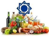 افزایش قیمت خُردهفروشی ۱۰ گروه موادخوراکی