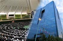 بررسی طرح بانکداری در کمیسیون ویژه حمایت از تولید ملی