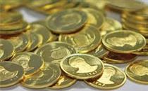قیمت سکه طرح جدید ۱۰ میلیون و ۲۵۰ هزار تومان