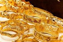ایران در میان ۷کشور بزرگ صنعت طلای جهان