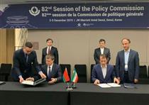 موافقتنامه نظام ارتقای تجارت بین ایران و بلاروس امضا شد