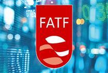 چرا باید مسئله FATF را حل کنیم؟