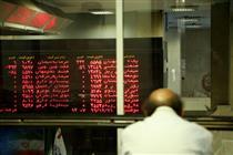 واگذاری سهام بانک پارسیان در ۴ شرکت