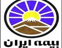 مدیر بیمه های اتش سوزی بیمه ایران به بیمه سینا نمی رود