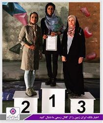 بانک ایران زمین در مسابقات سنگنوردی استان تهران مقام دوم را کسب کرد