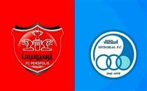 چالشهای واگذاری باشگاههای استقلال و پرسپولیس