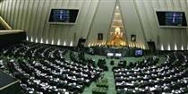 پیشنهاد مجلس به دولت؛ راهاندازی بازار آتی ارز