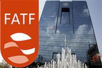رمزگشایی از لحن تهدیدآمیز بیانیه FATF