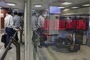 ابطال معاملات «فارس» به دلیل رشد ۴۴ درصدی