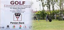 حمایت بانک پارسیان از نخستین مسابقات بین المللی گلف کاپ صلح و دوستی