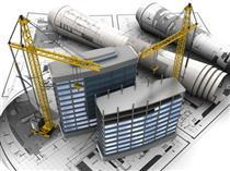 جزییات محدودیت معاملات گواهی حق تقدم تسهیلات مسکن ۲ بانک