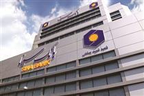زمان برگزاری مجمع عمومی فوق العاده بانک سینا اعلام شد