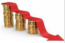 سه شرط کاهش نرخ